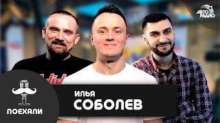 Илья Соболев игра червяка в театральном мат в стендапе будущее Comedy Club Прожарка на Первом