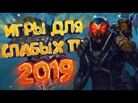 ТОП 20 ВОЕННЫХ ИГР 2017 И 2018 ГОДА! PC, PS4, XBOX ONE