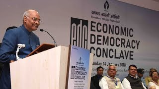 President Kovind inaugurates Economic Democracy Conclave in Mumbai