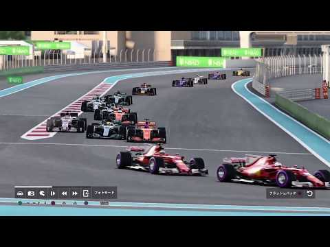 F1 2017 career Abu Dhabi GP (handle controler)