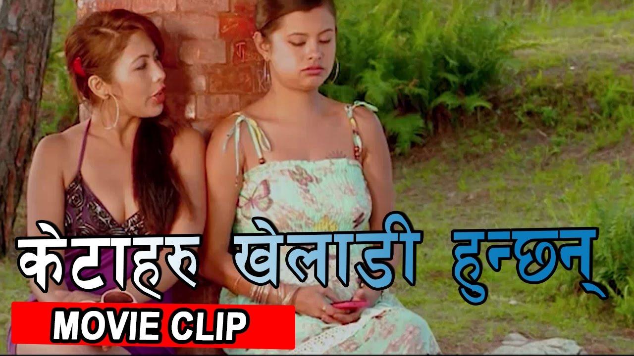 क-ट-हर-ख-ल-ड-ह-न-छन-nepali-movie-clip-bindaas-susma-karki