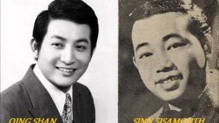 Chomreang Sne ( Chinese )( Khmer ) Qing Shan and Sinn Sisamouth