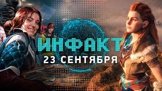 видео Системные требования для BioShock: The Collection