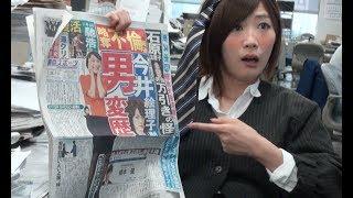 今年も9月に開催される「AKB48じゃんけん大会」で、昨年、女王に...