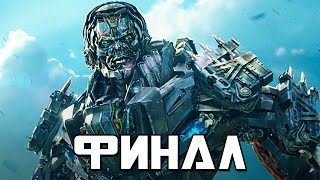 Transformers: Rise of the Dark Spark ����������� - �����