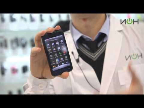 HTC Incredible S (S710e)