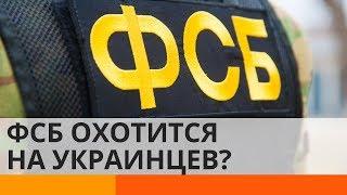 Почему Кремль заказал убийство электрика из Ровно? - Утро в Бол