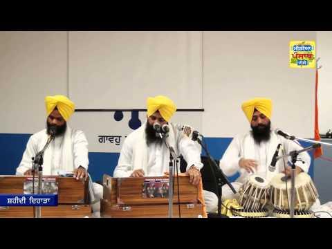 Shahidi Diharha Frankfurt 301114 (Media Punjab TV)
