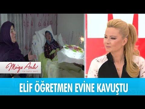 Elif öğretmenin anne hasreti son buldu - Müge Anlı ile Tatlı Sert 25  Aralık 2018