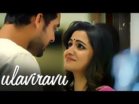 Ulaviravu - Single Review   Gautham Menon   Karthik   Madhan Karky