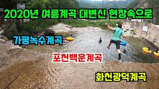 [아빠는여행중]vlog…