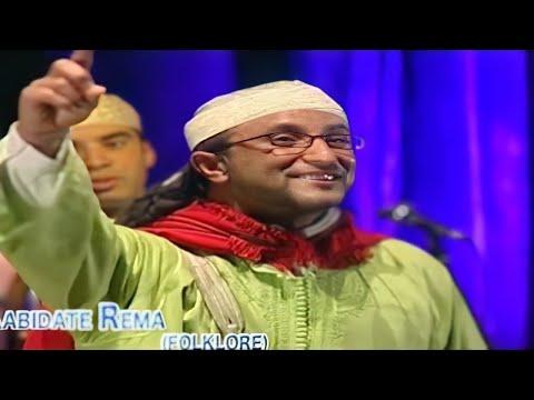ABIDAT RMA - عبيدات الرمى خريبكة - Lmaagaza  | Music , chaabi,nayda,hayha, jara,alwa,100%, marocain
