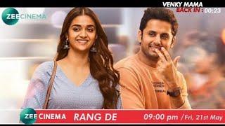 Rang De Full Movie Hindi Dubbed, Keerthi Suresh Nitin, Rang De Hindi Trailer, Nitin New South Movie
