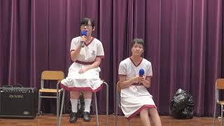 Publication Date: 2021-08-18 | Video Title: 張祝珊英文中學 歌唱比賽(四)Cheung Chuk Sha