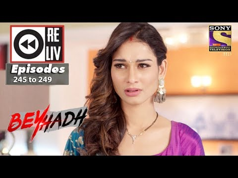 Weekly Reliv   Beyhadh   18th Sep to 22nd Sep 2017   Episode 245 to 249