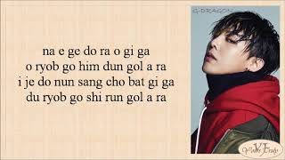 G-Dragon - Untitled, 2014 (무제 (無題)) Easy Lyrics