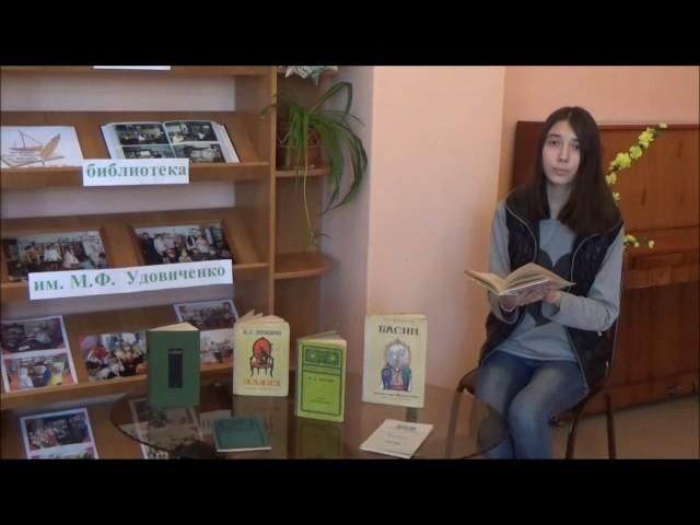 Изображение предпросмотра прочтения – ЕкатеринаУстинова читает произведение «Кошка и Соловей» И.А.Крылова