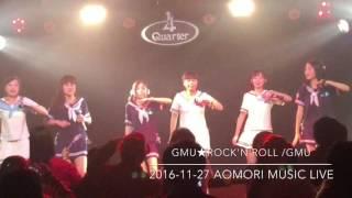 2016年11月27日に行われたAOMORI MUSIC LIVE in Quarterより。