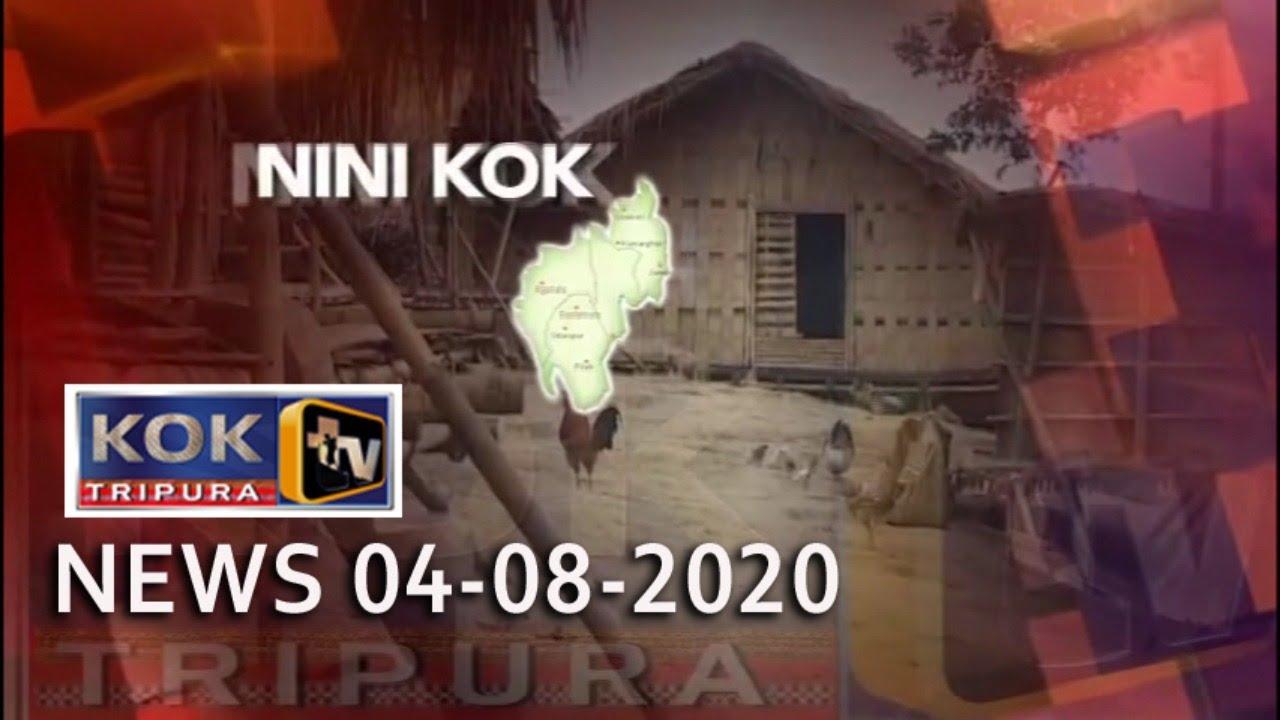 NEWS_KOKTRIPURA_04_08_2020