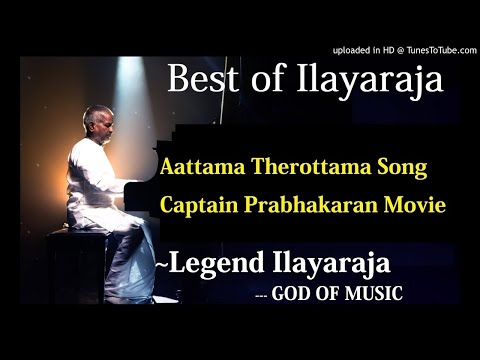 Aattama Therottama Song Captain Prabhakaran Tamil Movie IlaiyaraajaSwarnalatha Best Of Ilayaraja