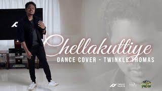 Chellakuttiye | Dance Cover | Twinkle |  AVASTHA | Srinish Aravind | Pearle Maaney | Jecin George