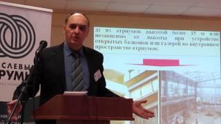 видео Противодымная защиты высотных зданий