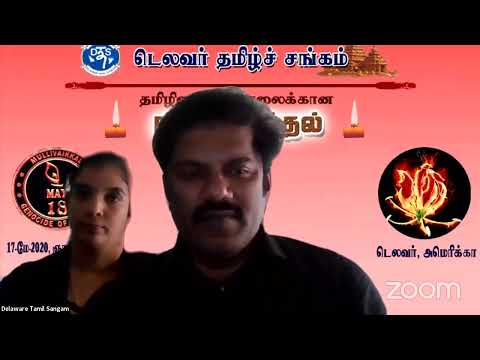 Mullivaikal 11th Year Remembrance Event