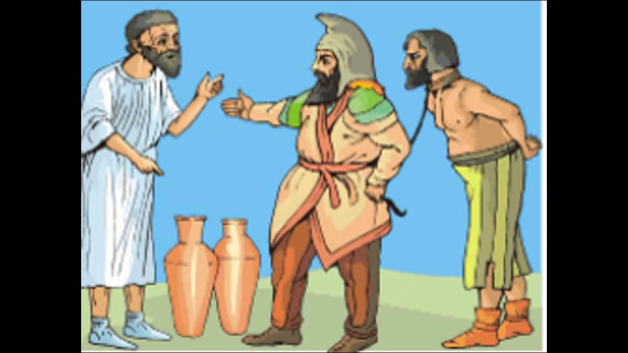 Картинка обмена древних людей