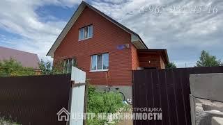 Продается обжитой кирпичный дом с ГАЗом в Иглино! №2276