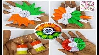 Republic Day Craft Ideas for School    Tricolour Paper Badge, flower & earring craft ideas