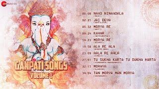 Ganpati Songs Volume 1 - Video Jukebox | Marathi Songs