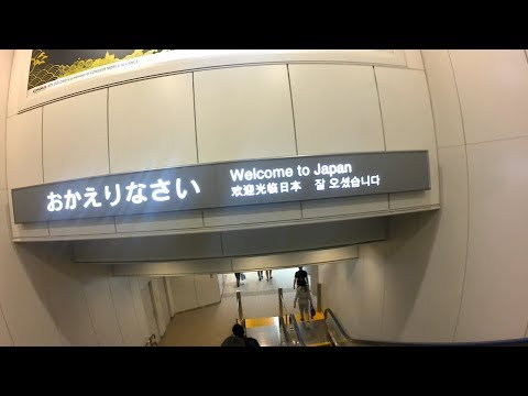 Japan Trip 2018 - Arriving in Narita Airport, Exchanging JR Pass,and boarding NEX