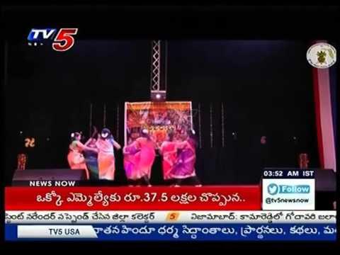 Telugu NRIs Grand Diwali Celebrations in Florida   India Cultural Center   TV5 News