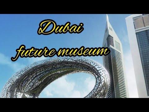Dubai future Museum