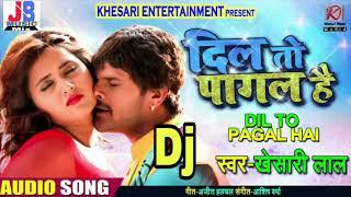 New Bhojpuri Song Khesari Lal Yadav Dil To Pagal Hai DJ remix song 2019