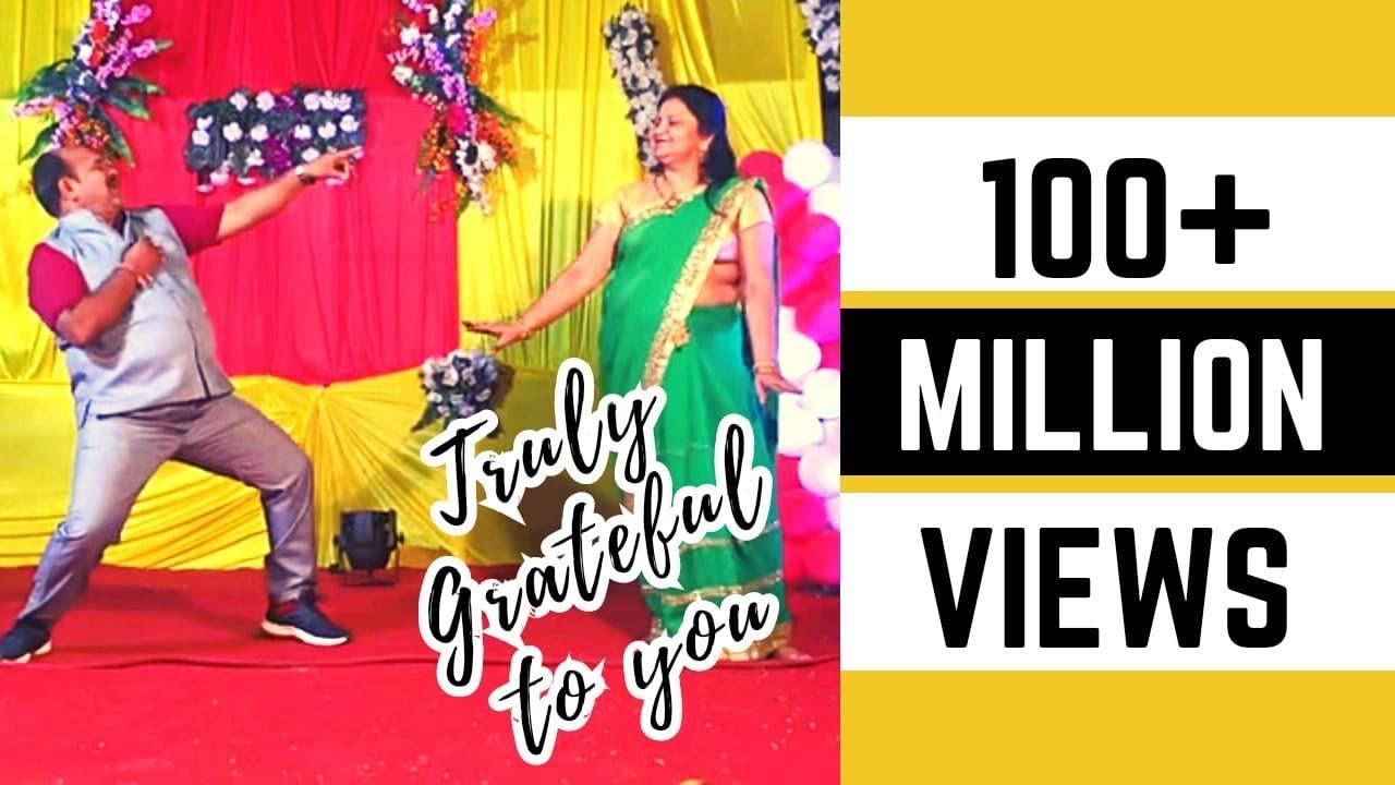Dancing Uncle   Sanjeev   Dabbu & My wife Dancing on Govinda's ...
