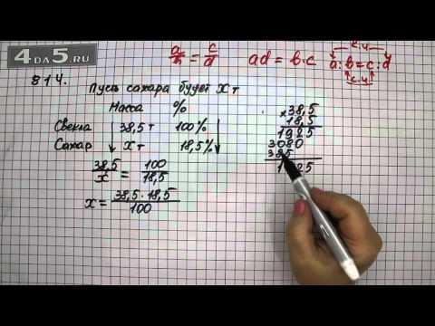 Варианты ЕГЭ по математике КИМы ЕГЭ