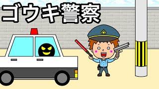 【アニメ】もしも警察学校に入ったら