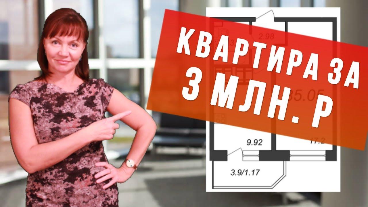 Сталинки Санкт-Петербурга | Купить квартиру в Сталинском доме .