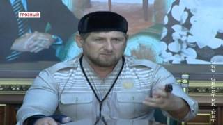Кадыров Рамзан про Чумакова Хамзата