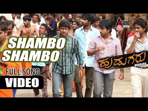 Hudugru | Kannada Video Song | Shambo Shiva | Puneeth Rajkumar, Radhika Pandith | V. Harikrishna