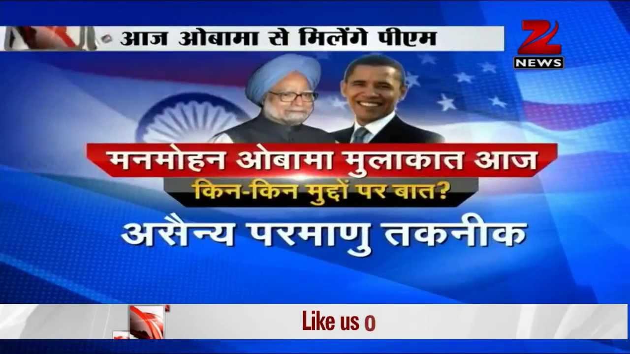 Download Manmohan singh to meet Barack Obama today
