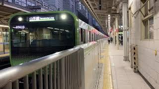E235系0番台 東京発車