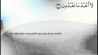 Surah 109 Al Kaafiruun.