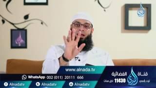 الخلاصة |ح4| حدث في بيت فاطمة (1) |الشيخ عبد الرحمن منصور