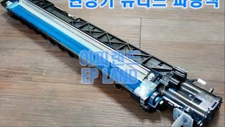 삼성 HP 칼라 복합기 프린터 SL-X3220NR SL…