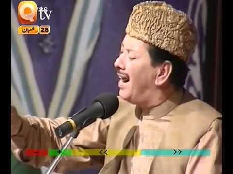 13 MP3 Naats of Qari Waheed Zafar Qasmi
