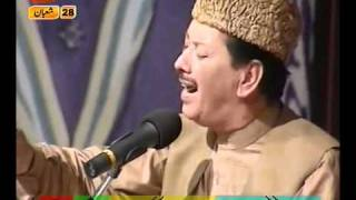 BEST NAAT IN URDU HISTORY.flv