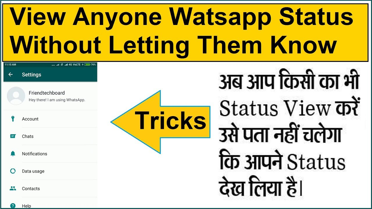 Challenge कस क भ Whatsapp Status दख