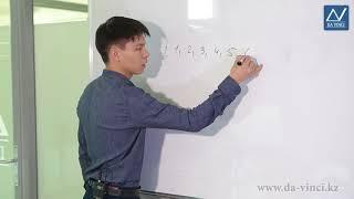 10 класс, 49 урок, Случайные события и их вероятности